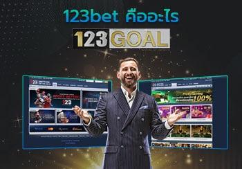 123bet
